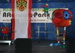 festival_0314a